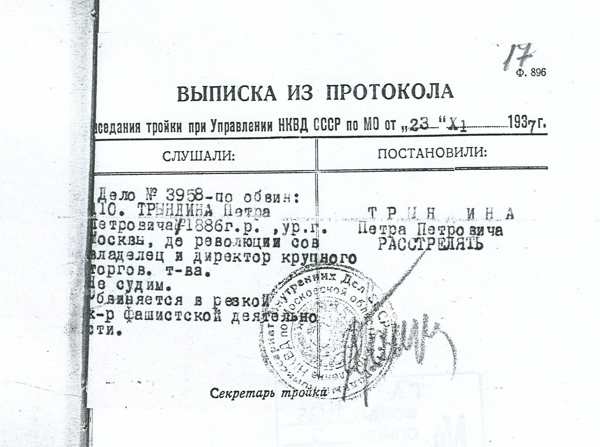 Установлены 11 похитителей майдановцев Луценко и Вербицкого. Трое арестованы, восемь - скрываются в России - Цензор.НЕТ 8330